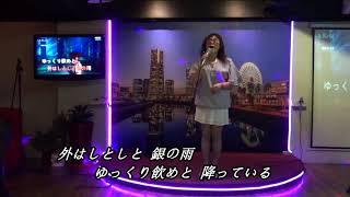 都はるみ 雨やどり 作詞:阿久悠 作曲:小林亜星.
