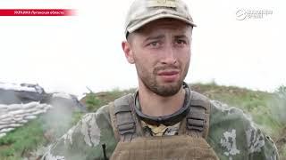 Обострение в Донбассе: ВСУ утверждает, что штурма не будет