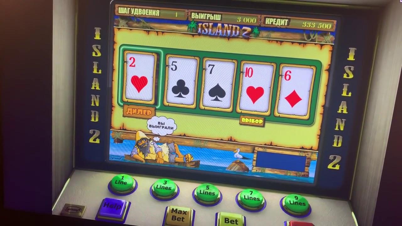 Игровые автоматы 50 000 лотерея победа игровые автоматы играть