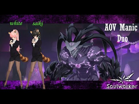 【SoulWorker】NA | Altar Of Void Manic | Duo Agentes Secretos