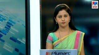 ഒരു മണി വാർത്ത | 1 P M News | News Anchor - Veena Prasad | June 01, 2018