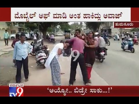 Two Women & Their Husband Fight Each Other in Public over Petty Issue