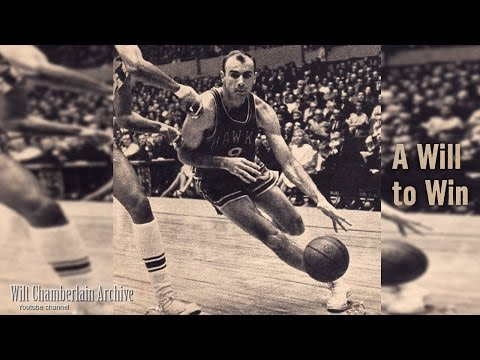 Bob Pettit: A Will To Win