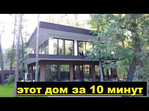 КАК построить ДОМ ЗА 10 минут.  3 года стройки за 14 минут.