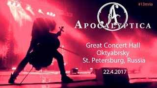 #13mria: Apocalyptica - Enter Sandman (St.Petersburg 22.4.2017)