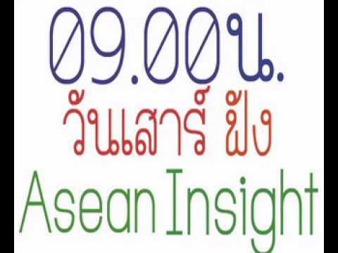 Asean Insight 29 04 60
