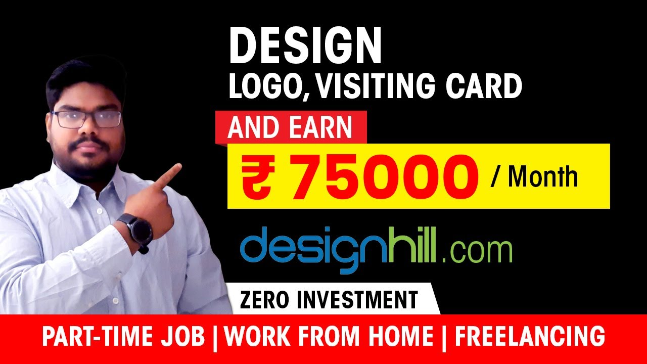 Design logo, visiting card | Work from home | freelance | Earn From Home | design hill | part-time