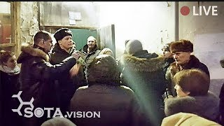 Фото ОГОНЬ ПО СВОИМ Минобороны превращает в бомжей своих бывших сотрудников