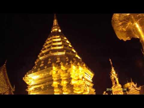 Wat Phra That Doi Suthep sunrise