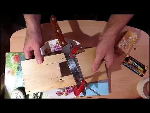 Приспособление для нарезки колбасы и сыра в домашних условиях