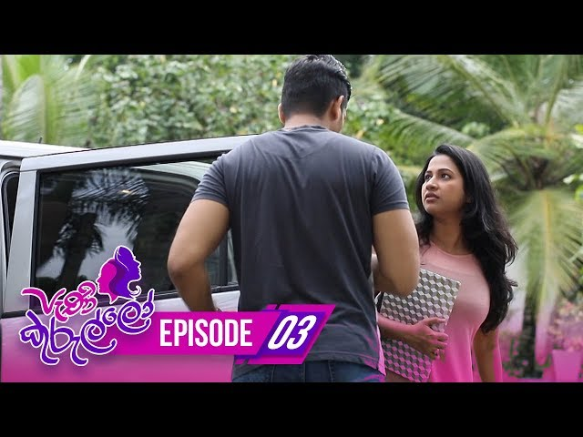 Peni Kurullo | Episode 03 - (2019-07-04) | ITN