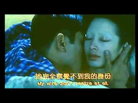 ± Watch in HD Sôseiji (1999)