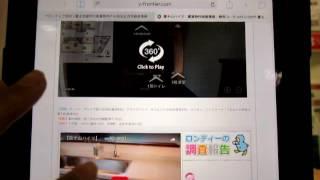 【6/12】賃貸不動産情報。釈由美子(164cm/旦那はレストラン経営)の誕...