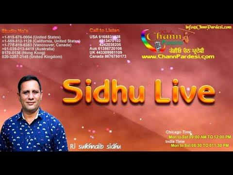 Sukhnaib Sidhu Show (16 October 2017) With Parshotam Singh