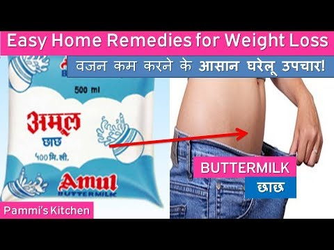 Home remedies for weight loss fast | ButterMilk | Aapka wajan Lassi bohot teji se kam kr skti h