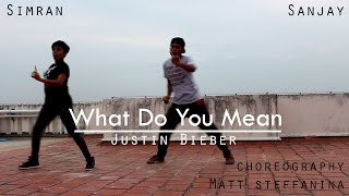 what do you mean jb   dance cover   matt steffanina choreo