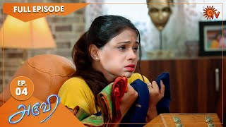 Фото Aruvi - Ep 04 | 21 Oct 2021 | Sun TV Serial | Tamil Serial