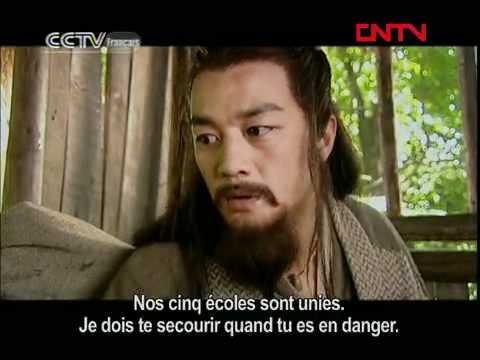 CCTVF - Chine - Fière allure sur Monts et Vaux -  笑傲江湖 - Episode 2