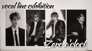 아미로그방탄소년단 보컬라인 전시회 제로어클락ㅣ Zero…