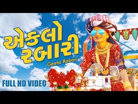 Eklo Rabari - Full Video | Geeta Rabari | Latest Gujarati Dj Songs 2017 | Raghav Digital