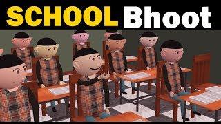 SCHOOL BHOOT | CS Bisht Vines | School Classroom Comedy | Teacher Student Joke