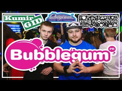 KumirGID | BUBBLE GUM | Клуб ОРИГИНАЛ | Архангельск