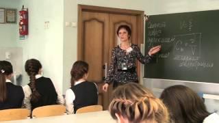 Урок химии, Георгиева_Т.Г., 2015