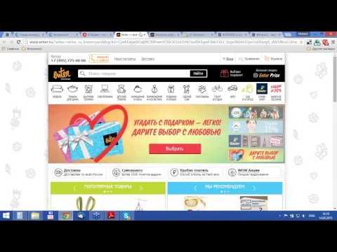 Новогодняя акция в магазинах Sulpak! «Cash back до 20%»из YouTube · Длительность: 31 с