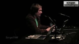История синтезаторов от Бена Эдвардса (Benge)