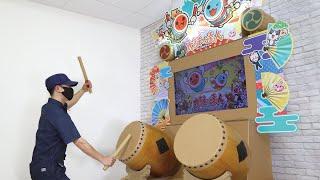 """【ダンボール工作】ゲームセンターの太鼓の達人をつくってみた!Making """"Taiko no Tatsujin"""" of Amusement Arcade-cardboard DIY"""