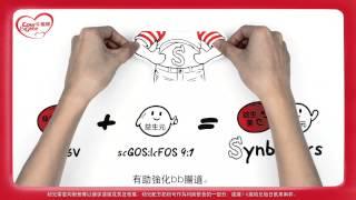 牛欄牌升級配方synbiotics動畫