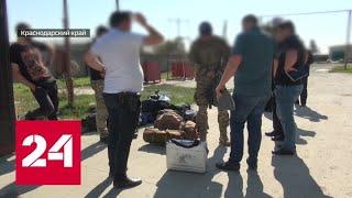 Смотреть видео Рейдерский захват завода на Кубани: спор управленцев закончился ранением трех человек - Россия 24 онлайн