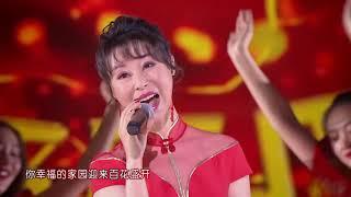 2019江苏卫视猪年春晚 《好运来》祖海、符龙飞