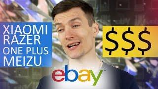 РЮКЗАКИ от Xiaomi, Razer, OnePlus и других - покупки на eBay