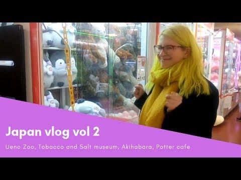 Japan vlog vol 2 (Tokyo: Ueno zoo, Tobacco and salt museum, Akihabara, Potter cafe, Takadanobaba)