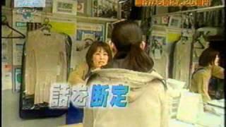 豊川信用金庫事件