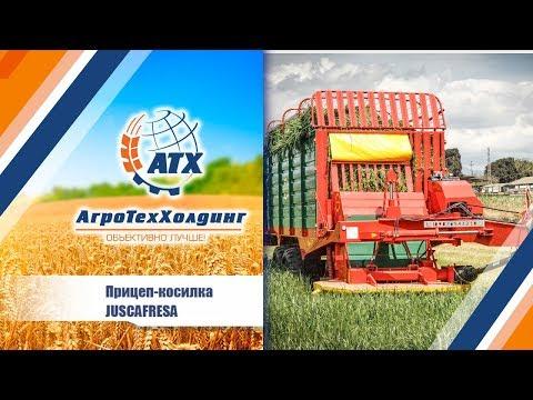 видео: Прицеп-косилка-кормораздатчик испанской компании juscafresa