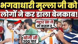 UP election 2022    UP public opinion    BJP    Samajwadi Party    BSP    UP opinion poll