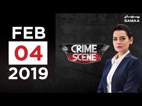 Buzurg shaks ko kyun qatl Kia? | Crime Scene | February 04, 2019