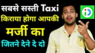 Hire Taxi At Your Own Rate (In Driver) Isse Sasti Taxi aur kahan ? Better Than a Taxi screenshot 1