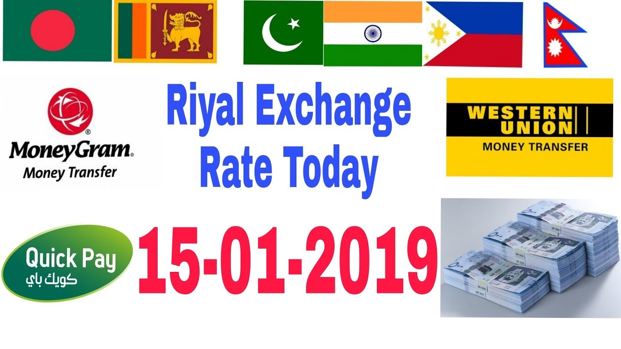 Today Saudi Arabia Riyal Exchange Rate 15 January 2019 India Stan