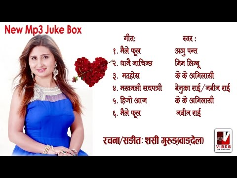 New Nepali Sentimental Mp3 Collection 2016 - Album Shasi ║Nepali Songs 2016