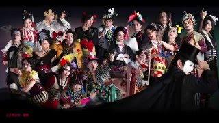 少年社中×東映 舞台プロジェクト「パラノイア★サーカス」開幕直前!稽古場映像