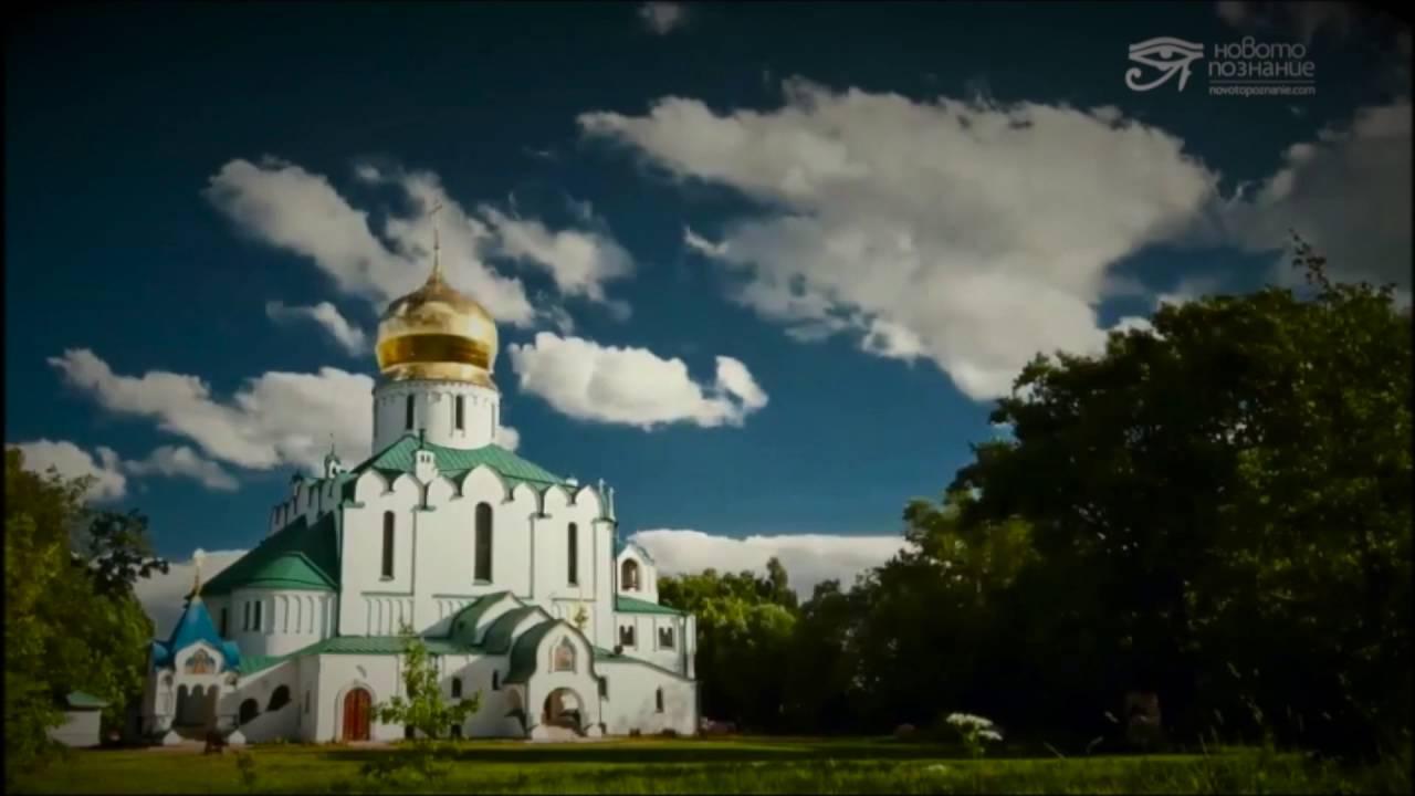 НОВОТО ПОЗНАНИЕ EP17 - ТРЕТИЯТ РИМ
