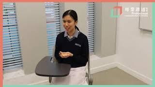 Publication Date: 2021-05-07 | Video Title: 【全港學生 1vs1 演辯之星挑戰賽(中學組)】高級組冠軍賽