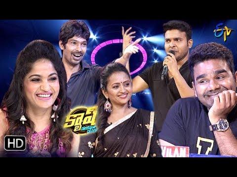 Cash | Getup Srinu, Venu, Dhanraj, Madhavi Latha | 17th November 2018 | Full Episode | ETV Telugu
