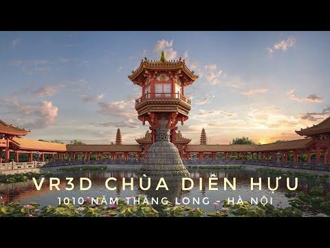 VR3D Di sản Việt nam - Chùa Diên Hựu thời Lý.