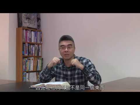 170203 約翰福音1章1 ~ 13節 - YouTube