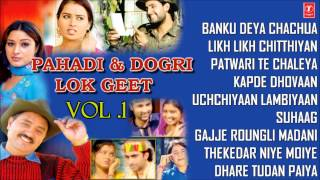 Pahadi & Dogri Lok Geet (Vol.1) - Jukebox - Non Stop Audio Songs