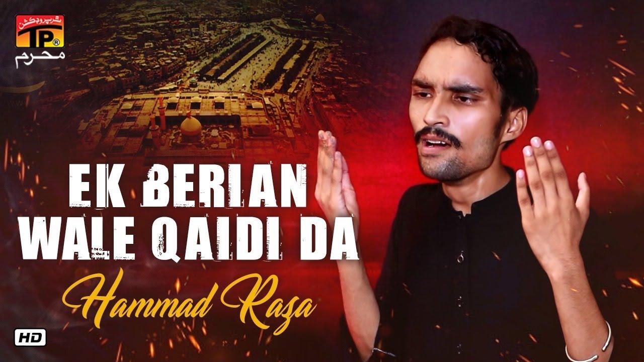 Ek Berian Wale Qaidi Da   Hammad Raza   Nohay   Moharram 2020/1442   TP Muharram